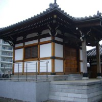 薬師の泉庭園(3)ー総泉寺(旧中山道番外記)