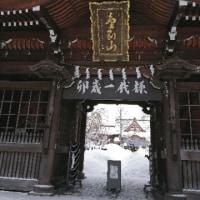 最勝院、八坂神社、巌鬼山神社