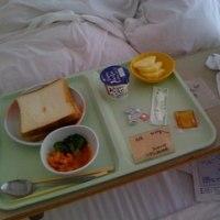 あさごはん@菊名記念病院病院食