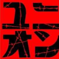 10��2��(��)�ΤĤ֤䤭 ��˥���ץ�쥹 10��ǯ��ǰ���� ����