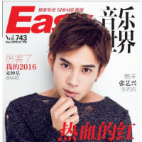 大宇@Easy音乐世界