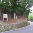 甲州街道を歩く-藤野から野田尻まで その4