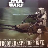スピーダーバイク。