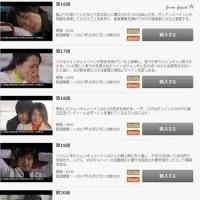クォン・サンウ キム・ヒソン主演『悲しき恋歌』 フジテレビオンデマンドで配信中~(≧▽≦)