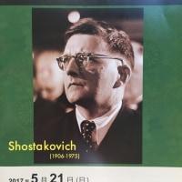 工事中のサントリーホールの今の様子は?  /  東京藝大「ショスタコーヴィチの肖像」を聴く~ピアノ五重奏曲ほか / 藝大「光のパイプオルガンを」のチケットを取る / 無料コンサートのご案内
