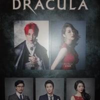 2014韓国旅行#5:ドラキュラ 初日 2幕