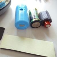 あれ、単2電池が無い。
