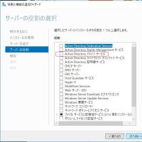 Windows Server 2016 Tech Preview 4���ˡ�AD DS�� �åȥ��åפ��Ƥߤޤ���