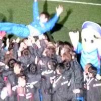 横浜F・マリノスのラストホームゲームで今年は何が起こる?
