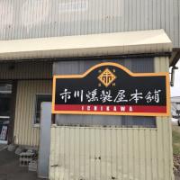 新篠津と岩見沢とオッさん