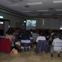 「日本の青空」上映会