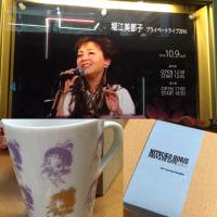 堀江美都子さんのライブに行ってきました♫