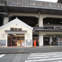 内子の街並み その1(愛媛県喜多郡内子町)