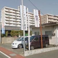 熊本の不動産売買「ヤマイ」が民事再生法を申請,負債71億円