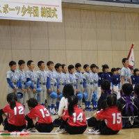 平成29年度スポーツ少年団結団式