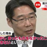 前川氏は、公益通報者保護制度で守られるべき人!我々市民の声で支えなければならない人!声をあげよう!