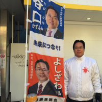 鶴間駅で県政報告