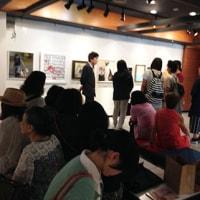 6.28. 表参道現代童画会26回セミナー展に小さな作品を出品する事にしました