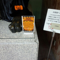 三越のライオンの 装い (^-^)
