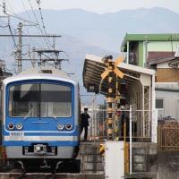 大雄山鉄道飯田岡