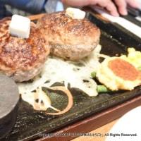 ハンバーグのビジュアルがスゴイ!味もすごい!@駒岡精肉店