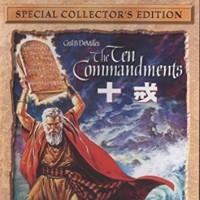 十戒 スペシャル・コレクターズ・エディション [DVD]