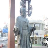 水戸の銅像(2)