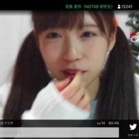 NGT48 研究生  宮島亜弥