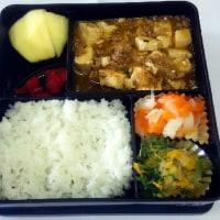 2017-01-18 今日のお弁当