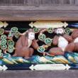 突然ですが 日光東照宮三猿:栃木県日光市