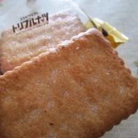 ココナッツサブレ《トリプルナッツ》 日清食品