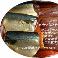 〇ぴーのまねまねクッキング  297 (ミルフィーユの柚子こしょう鍋))