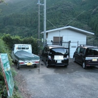 和歌山県に移動運用サービス~