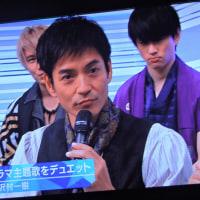 12/3   沢村さんの後ろに関ジャニがいた