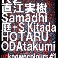"""7/16(日)直江実樹ラジオソロ in """"unknowncolours #1""""@名古屋DAYTRIBE"""
