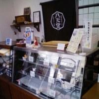 広島県三原市 八天堂のシュークリームパンは売り切れでした・・・~広島じゃけん(20)