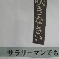 コラージュ川柳 93