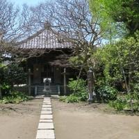 本日は鎌倉江ノ島七福神めぐり