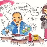 息子のカレーの食べ方!(イラスト)