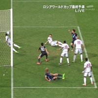浅野のゴール認められず逆転負け・・・ワールドカップ最終予選