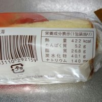 まるごと苺 ヤマザキ