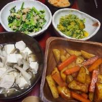 いろいろきのこと豆腐煮