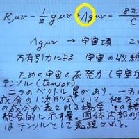 あさイチプレミアムトーク加山雄三さんのVTRゲストに武藤昭平さん登場