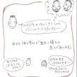 わき毛〜〜〜