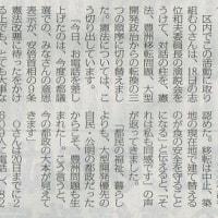 #akahata 安倍改憲ダメ 対話熱く/電話の向こう次々 都議選・中野・・・今日の赤旗記事