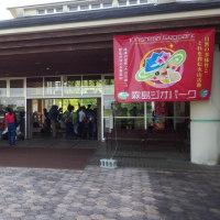 県高校総体3日目・韓国岳