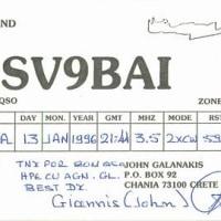 SV9BAI on 80m QSL