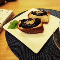 Herbal Tea and Feldenkrais-ish Night @ Japanese Machiya2016/05/31