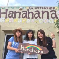 6月26日チェックアウトブログ~ゲストハウスhanahana In 宮古島~