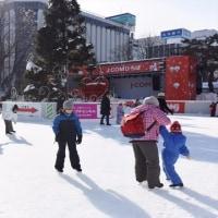 「雪まつり」会場の「スケートリンク」です !